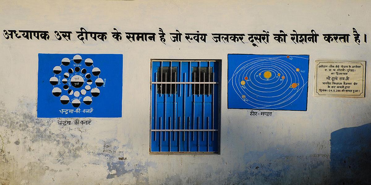 Ινδική αστρολογία