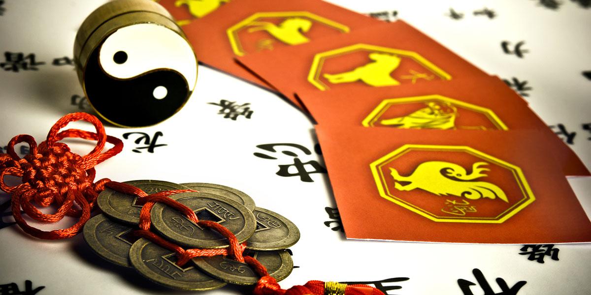 Κινεζική Αστρολογία